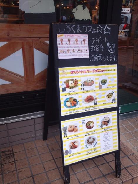 2015/03/pc250410.jpg
